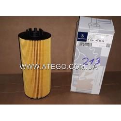 Масляный фильтр Mercedes Atego Euro6 (на 6-цилиндровый двигатель). Оригинал