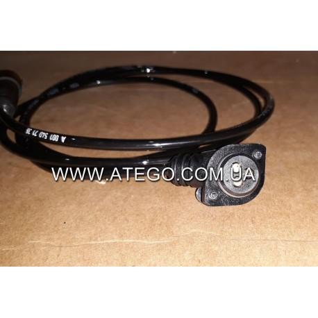 Кабель датчика износа тормозных колодок Atego передней оси (на колеса 19,5, L-1350 mm). Оригинал