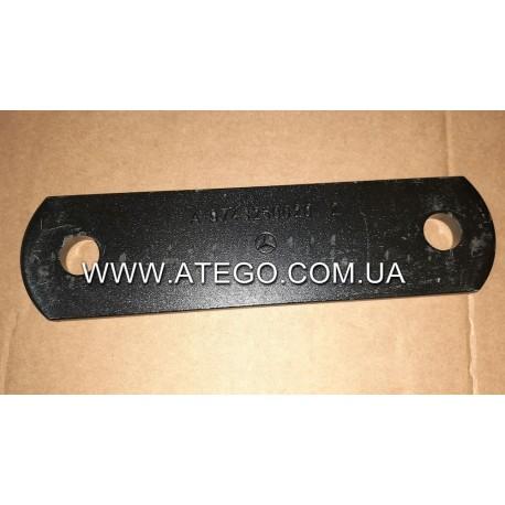 Пластина крепления передней рессоры Mercedes Atego 9743250020 (Серьга, под болт М18). Оригинал