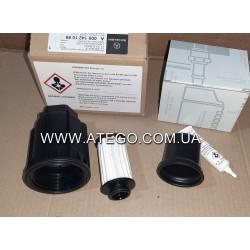 Фильтр системы Adblue Mercedes Atego, AXOR, Actros EURO6 0001421089. Оригинал