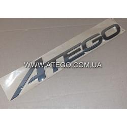 "Эмблема ""ATEGO"" на капот Mercedes Atego Euro 6. Оригинал"