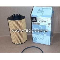 Масляный фильтр Mercedes Atego Euro6 (на 4-цилиндровый двигатель). Оригинал